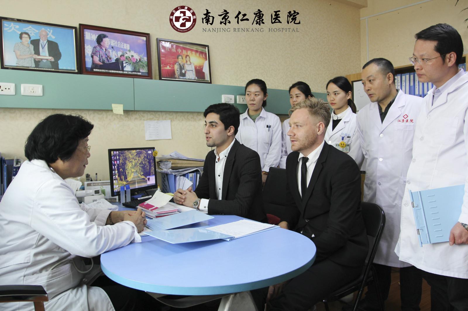 2017中、美、德精神科医学专家在南京仁康医院进行全球学术访问