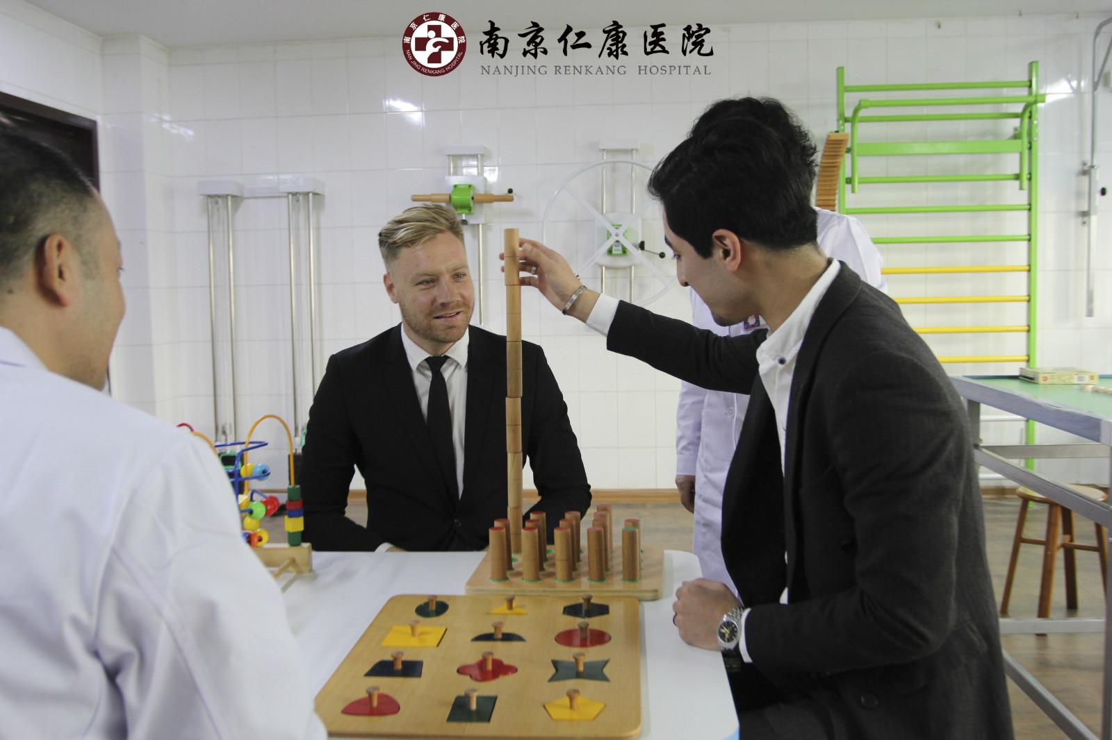 2017中、美、德精神科医学医生在南京医院进行全球学术访问